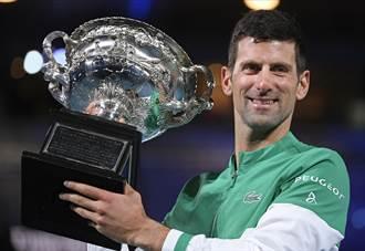 澳網》直落三勝出 喬帥3連霸、9度稱霸