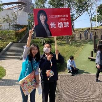 宣布參選桃園市議員PTT鄉民女神qn舌戰網友 意外釣出王浩宇留言