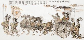 楊小寧新漢畫 融合中西方美學