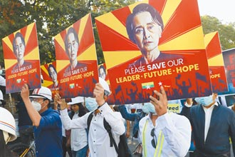 國戰會論壇:蔡裕明》緬甸軍事政變下的美中「稀土之爭」