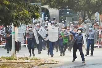 緬甸警鎮壓瓦城示威 釀2死20傷