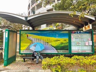 擺脫抓猴廣告 新北推彩繪候車亭