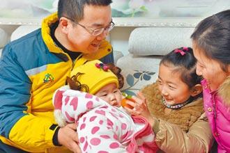 東北人口負成長 放開生育引熱議