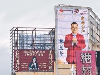 竹北市長之戰 多人搶布局