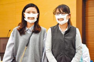 造福聽障生 嘉市獲贈3500個透明口罩