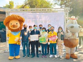 壽山動物園升級 還動物自由