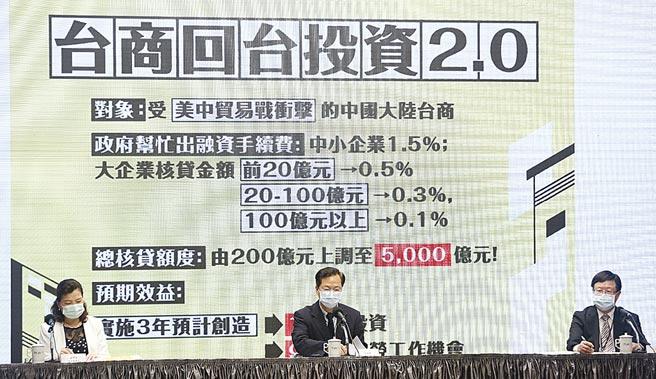 蔡英文總統去年國慶演說指台商回台投資已超過1兆,被指灌水詐騙。(本報資料照片)