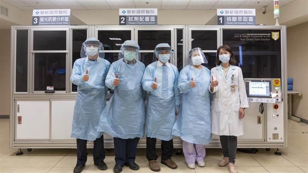 大江新冠病毒自動檢測平台 進駐聯新醫院。圖/業者提供