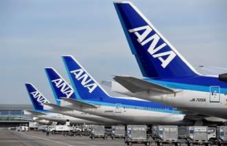 美客機引擎空中爆炸噴零件 日下令國籍航空停飛同型波音777