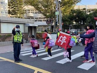 開學了 台南波麗士大人暖心護童