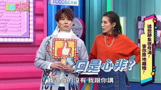 《今晚開讚吧》開播 劉畊宏金錢觀讓王婉霏直呼不實際