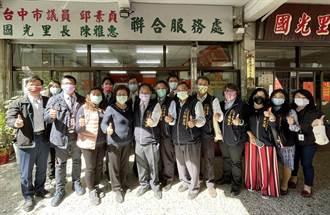 台中市議會臨時會3月中旬登場 民政委員會拜訪各委員