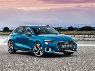 Audi Taiwan新春新車三連發 A3、Q2、Q5同日展開預售