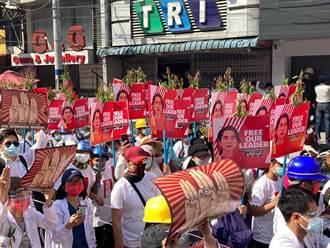 緬甸反政變示威與不服從運動擴大 企業響應罷工