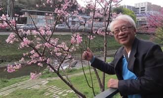 李利國》日本櫻花原來是唐朝時移植過去