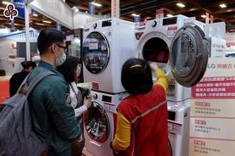 節能家電減稅2千元 有望延長到2023年
