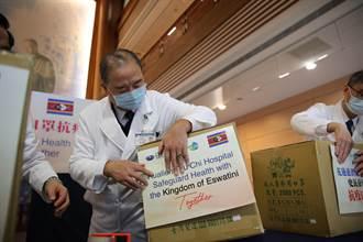 慈濟醫院國際互助防疫 今贈史瓦帝尼萬片口罩