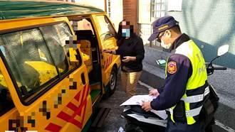 開學囉 蘆洲分局加強護童與取締違規學幼童車
