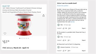 倒胃口!亞馬遜網站出售「中國傳統果籃」 網友:那是痰盂