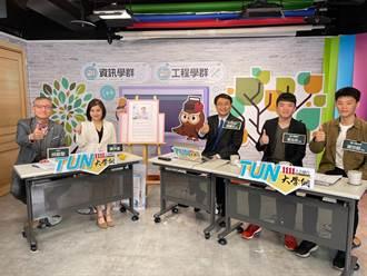 職場》學測決勝關鍵 1111大學網邀臺大教授揭密書審面試重點