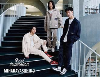 GU攜手日本MIHARAYASUHIRO 推出全新聯名系列