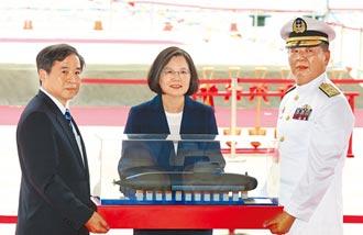 新聞透視》潛艦國造 不能受制於軍火商