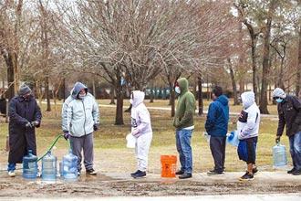 德州「冰風暴」的警示