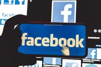不畏各國公權力的臉書