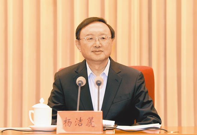中共中央外事工作委員會辦公室主任楊潔篪。(中新社)