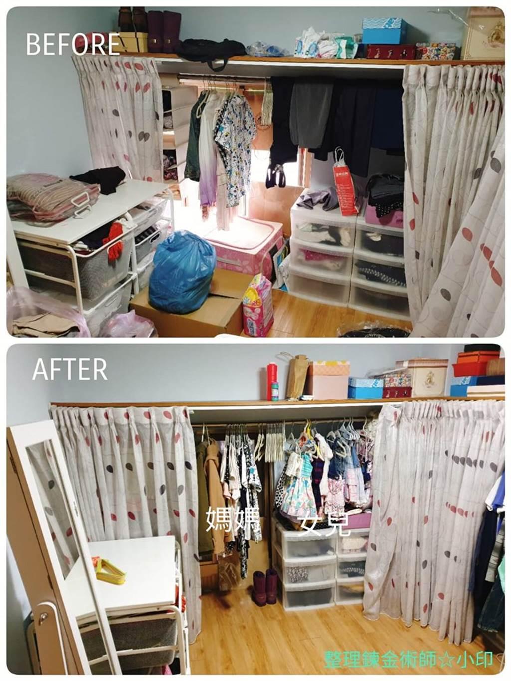衣服集中後多了更多空間可以使用。(圖片提供/小印)