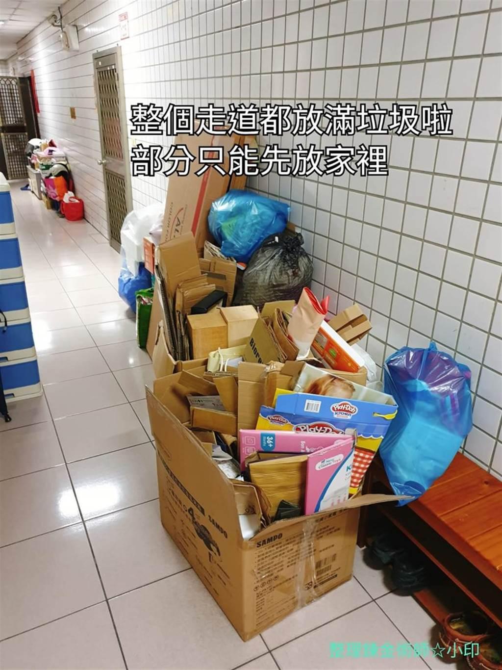 這次清出來的物品很多都有5年以上的歷史了,建議大家不定時檢視家中空間,將沒有用到的物品捐贈、回收、販售,讓房子煥然一新喔。(圖片提供/小印)