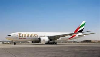 阿聯酋航空SkyCargo響應人道空運倡議 運送新冠疫苗至全球