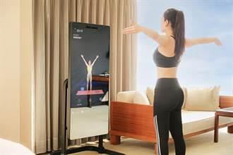 明星教練陪你一起練!晶華酒店攜手喬山推「魔鏡健身之旅」