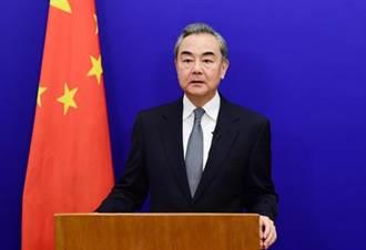 王毅:人權非專利 新疆聳人聽聞純屬惡意政治炒作