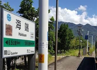 【台铁意外】海端站维修车撞飞3名道班工 2人头骨破裂不治
