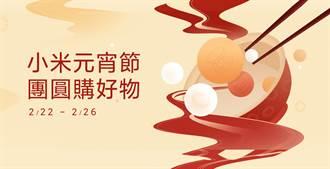 小米元宵節活動起跑 Redmi 9T CP值亮眼新春首賣
