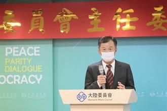 邱太三接任陸委會主委 稱不懂王毅的台獨定義