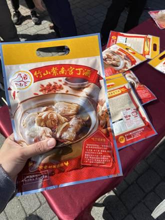 兼顧防疫和傳統 紫南宮丁酒雞肉帶回家享用