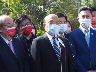 练鸿庆快评》两岸最大阻力在苏贞昌