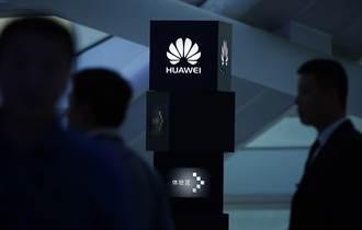 華為被美制裁打殘 全球智慧手機市占率跌至第5