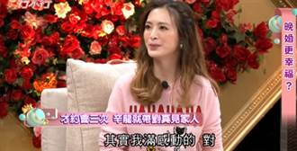 双双节催泪画面释出 刘真昔开心谈老公片段曝光网泪崩