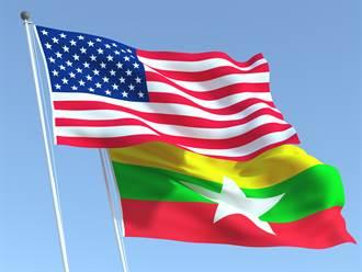 美再出手制裁2緬甸軍官 不排除採取進一步行動