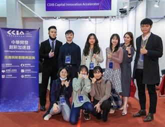 中華開發參與臺大全球集思論壇嘉年華 與青年學子交流