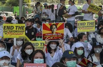 緬甸反政變示威不斷 民眾籲美、星等國支持