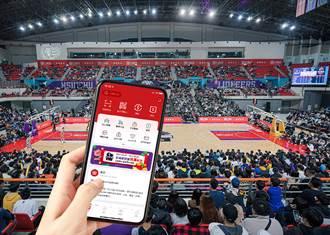 街口推出科技新竹支付月活動 冠名籃球隊主場賽事狂灑數位紅包