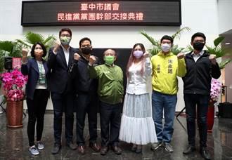 中市議會國民黨團第3任幹部明就任 書記長陳政顯、執行長吳瓊華續任