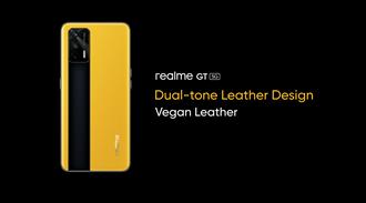 realme GT搭载高通S888处理器上海MWC亮相 双材质机背设计亮眼