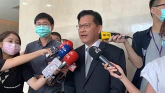 林佳龍命台鐵配合外部調查 交通部全面檢視SOP
