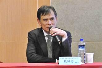《金融股》京城銀關注2因素 今年審慎樂觀