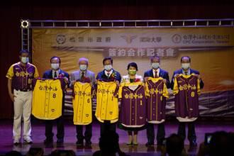 中油合作開南棒球隊 冠名「台灣中油隊」